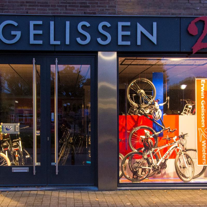 Gelissen 2 Wielers Stein - Foto 2