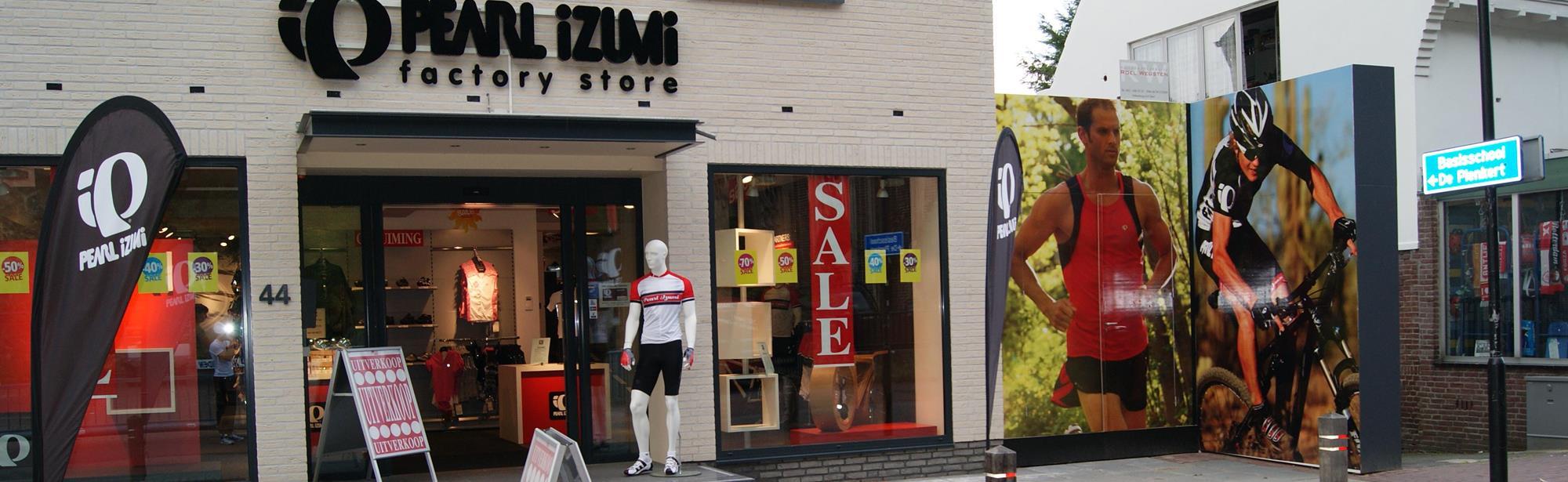 Pearl Izumi Factory Store