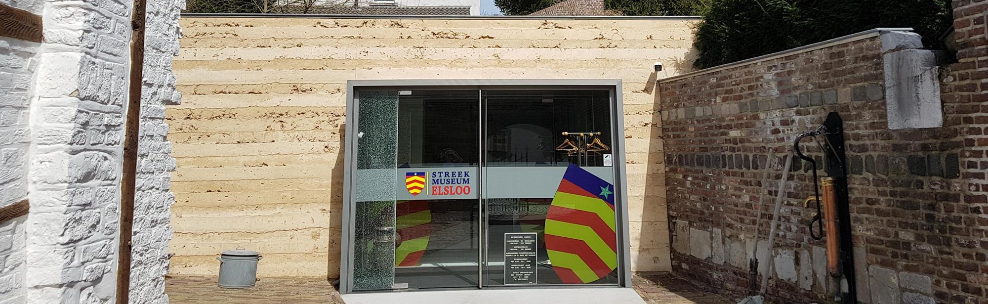 Stichting Streekmuseum Elsloo