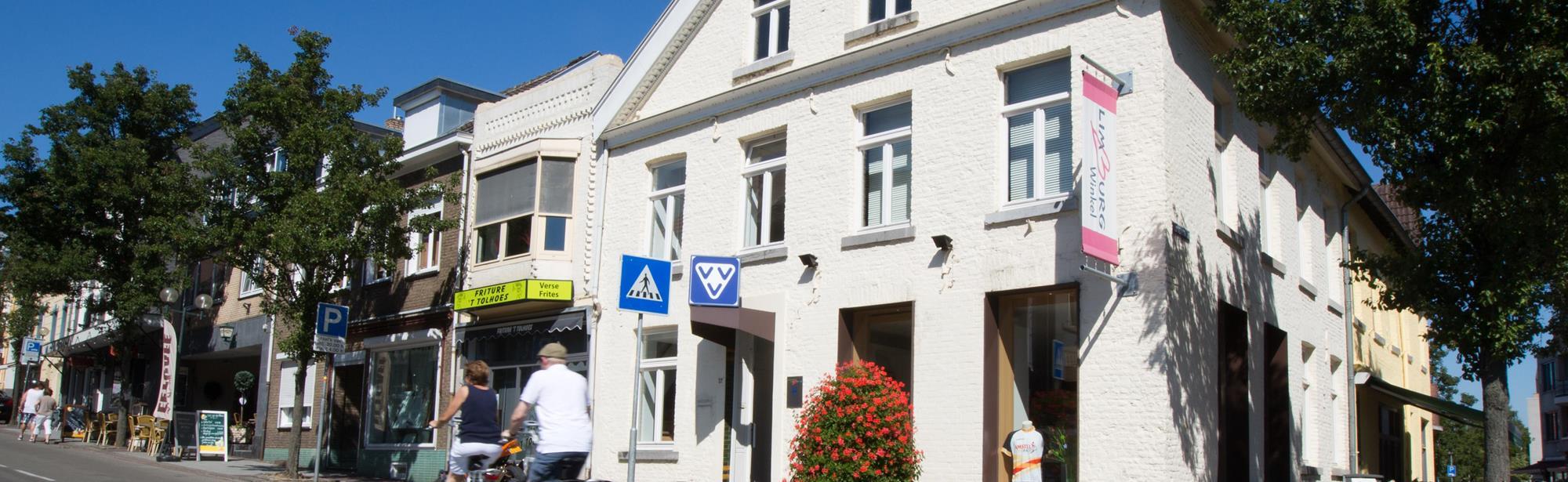 Visit Zuid-Limburg Shop Gulpen