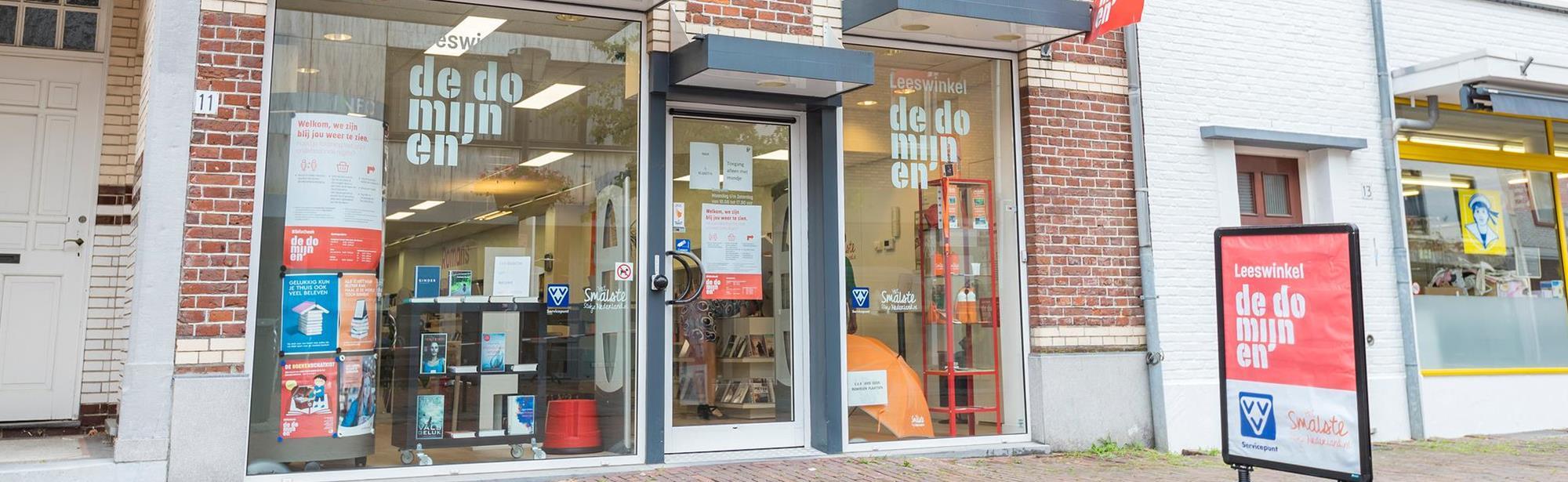 Visit Zuid-Limburg Servicepunt Echt, De Domijnen