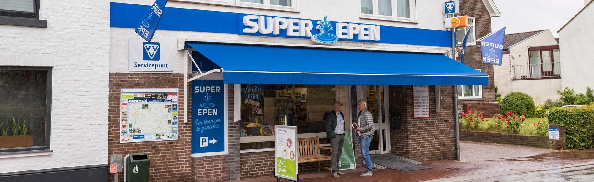 Visit Zuid-Limburg Servicepunt Super Epen