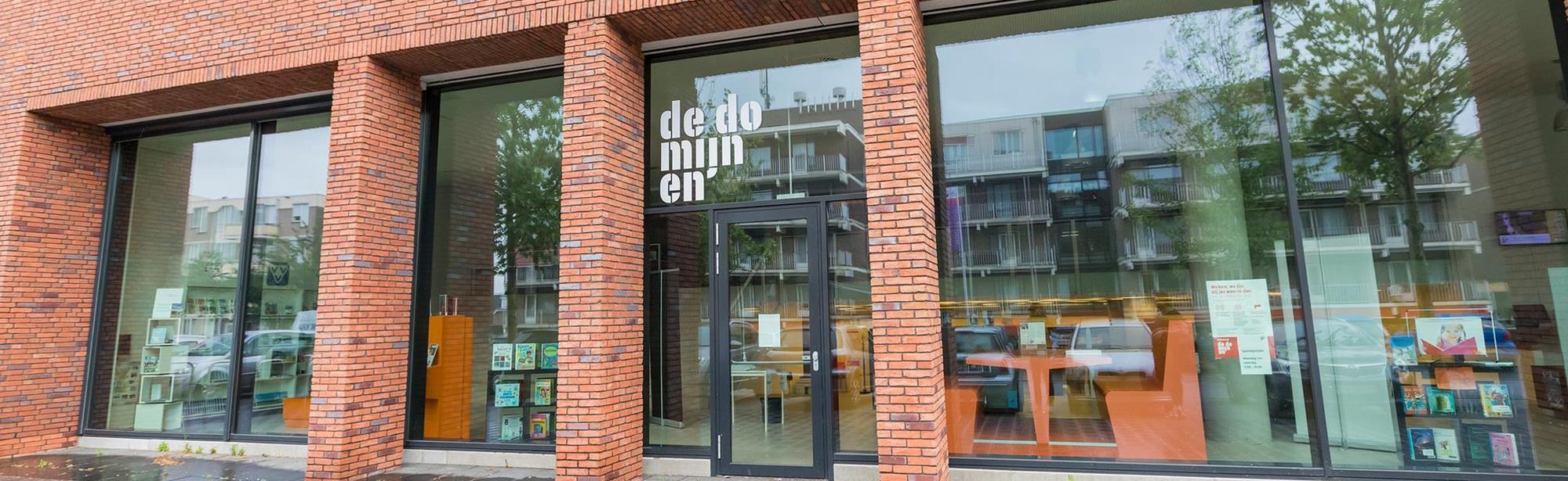 Visit Zuid-Limburg Servicepunt Stein, De Domijnen