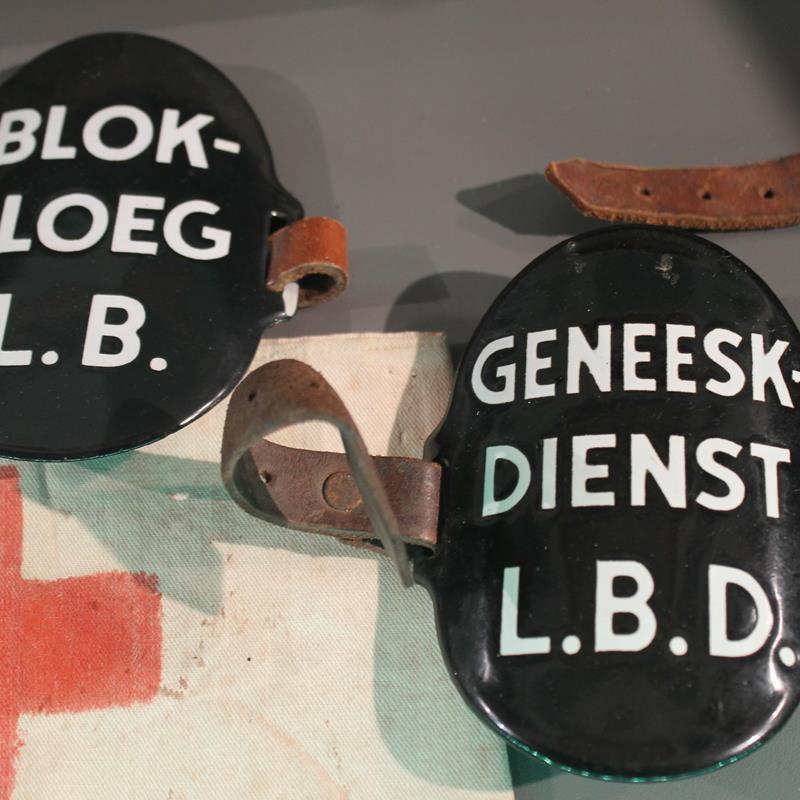 Stichting Streekmuseum Elsloo - Foto 3