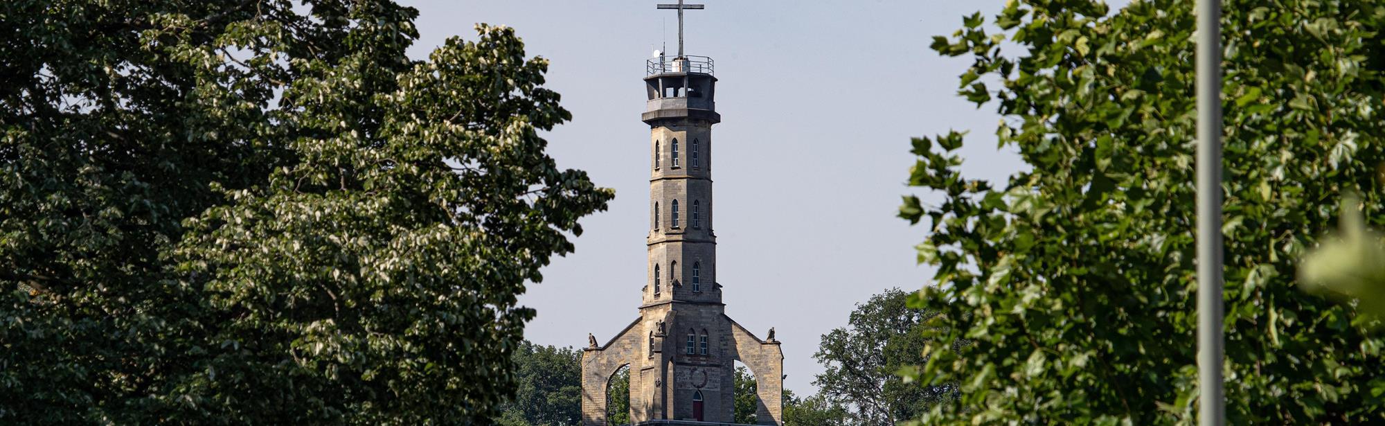 Wilhelminatoren